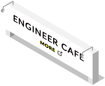 ENGINEER CAFE