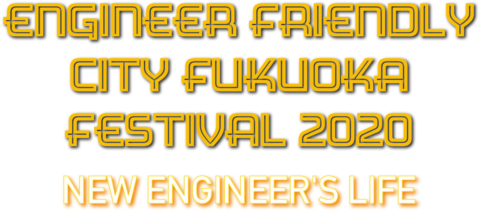 engineer friendry city fukuoka festival 2020