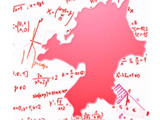 IAI Fukuoka(福岡上級AI会)のロゴ