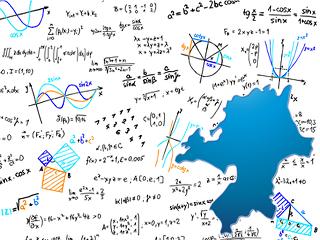福岡 理学部のロゴ