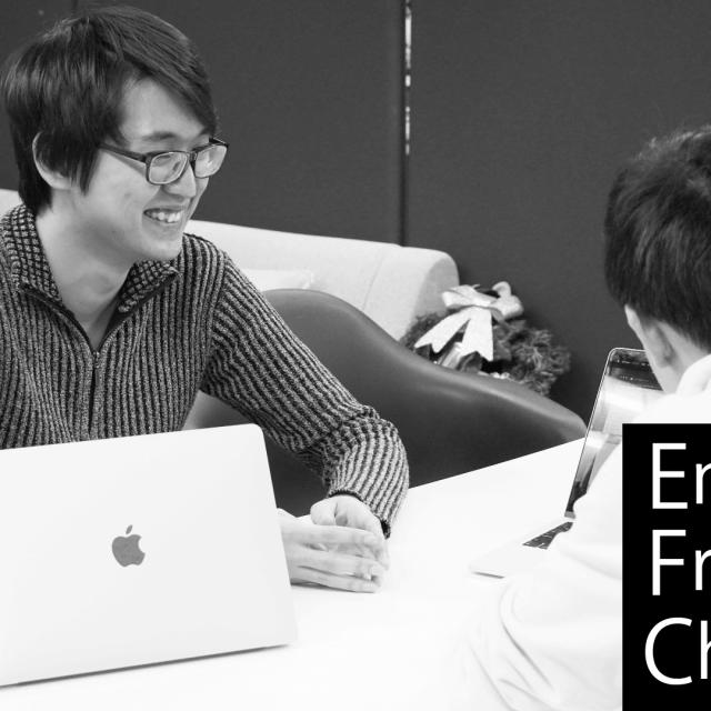 【新コーナー】福岡の企業に訊く エンジニアフレンドリーチャレンジ ~第1回「エンジニアへのサポート制度」株式会社Fusic、株式会社ペンシル~のサムネイル